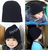 Темно-синяя теплая двойная шапка в рубчик 40-53см
