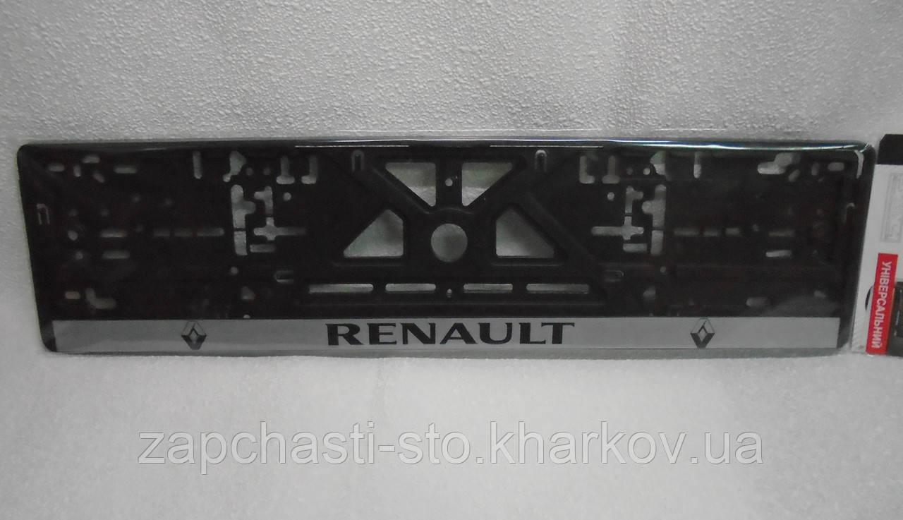 Рамка номерного знака Renault (подномерник) 1шт