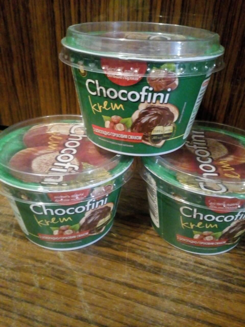 CHOCOFINI Шоколадная паста  200 грамм