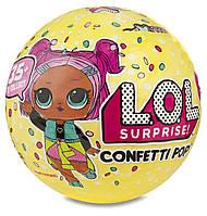 Кукла LOL в шаре Confetty Pop JL 18156