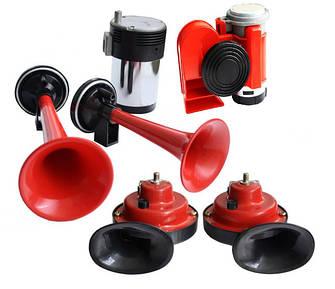 Звуковые и воздушные сигнали, задний стоп