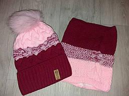 Детская зимняя шапка и хомут на девочку подростка