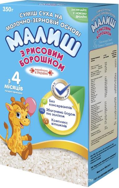 Сухая молочная смесь Малыш с рисовой мукой, 350 г