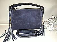 Маленька елегантна синя сумка
