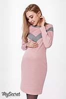 Стильное и теплое платье для беременных и кормящих BLANDO, пудра с люрексом