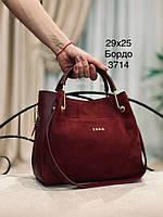 Бордовая замшевая сумка 2-в-1 1456 (ЮЛ), фото 1