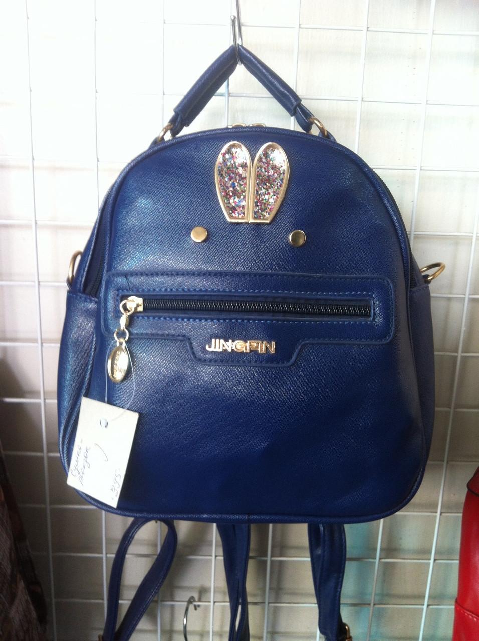 c926f997c6cb РАСПРОДАЖА Модный кожаный рюкзак с ушками высокого качества сумка эко-кожа  синий низкая цена -