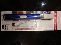 Зажигалка бытовая электродуговая USB