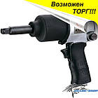 """Гайковерт пневматический, 1/2"""", 576Нм., профессиональный PT-1103"""