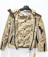 Куртка Scotch & Soda бежевая для мальчика 8 лет, 122-128 см, фото 1