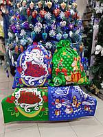Новогодний декор мешочек для подарков 480*600 мм