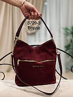 Бордовая замшевая сумка-мешок 1461 (ЮЛ), фото 1