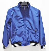 Куртка Gaialuna синяя для мальчика 5-6 лет,110-116 см.