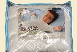 Детское одеяло 105*140 БИО пух Leleka