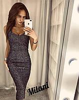 Нарядное платье люрексовое