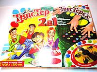 Игра Твистер GRAND 1,8 х1,3м +твистерок для рук 2в1