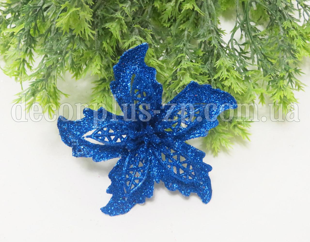 "Цветок""звезда"" 9см, синий"
