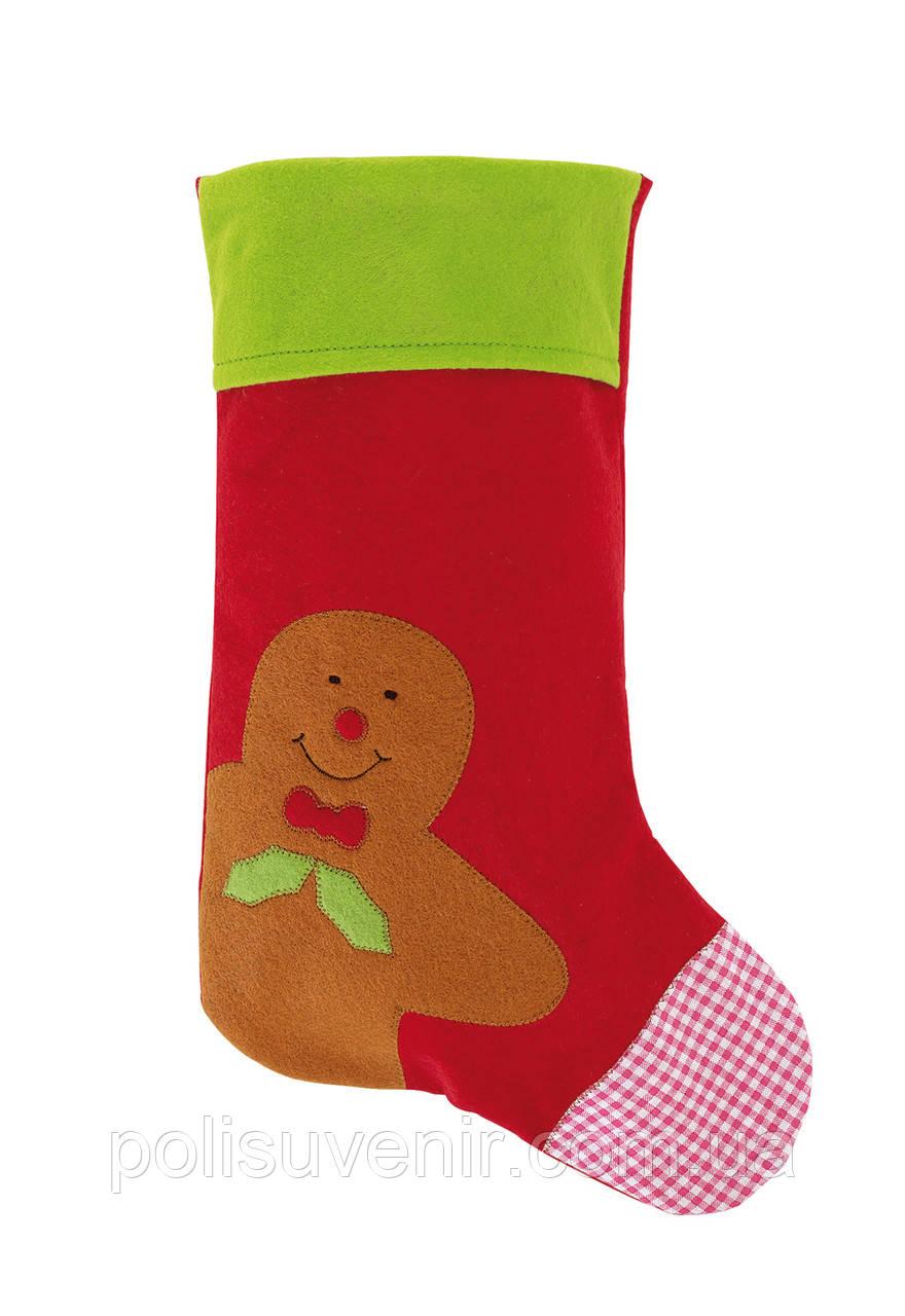 Фетровий носок святковий
