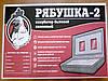 Инкубатор Рябушка-2 130 яиц (механический переворот + цифровой терморегулятор)