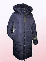 Зимняя женская куртка (0911/35)