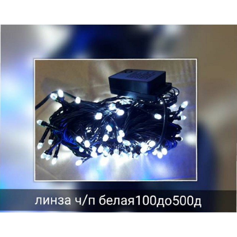 "Гирлянда линза ""Сетка"" 120 LED 1.5м x 1.5м белая на черном проводе 5mm"