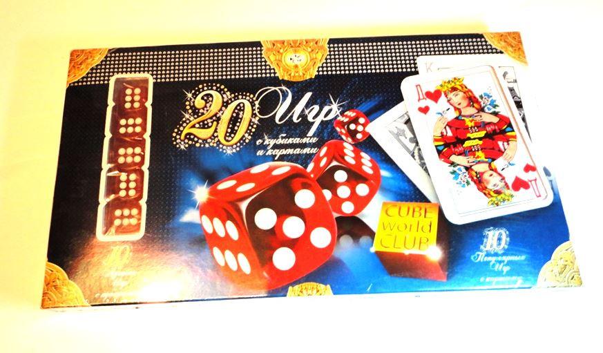 Настольная игра 20в1- 20 игр с кубиками и картами