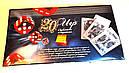 Настольная игра 20в1- 20 игр с кубиками и картами, фото 2