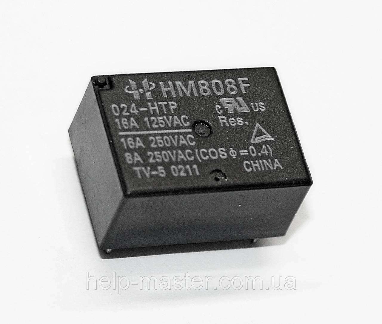 Реле HM808F-024-HTP;  24VDC,