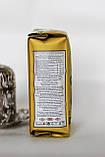 Чай турецкий Rize в заводской упаковке 100 гр, фото 3