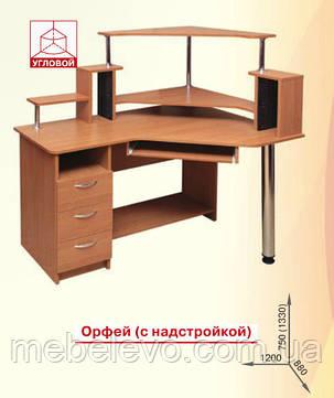Стол компьютерный Орфей с надставкой  1330х1200х880мм   Пехотин, фото 2
