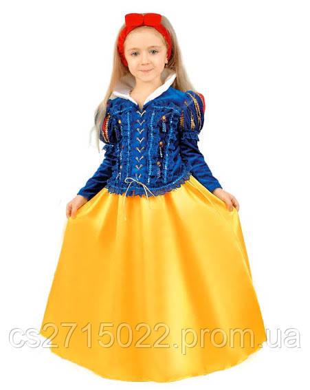 86938a821fb3285 Детский карнавальный костюм