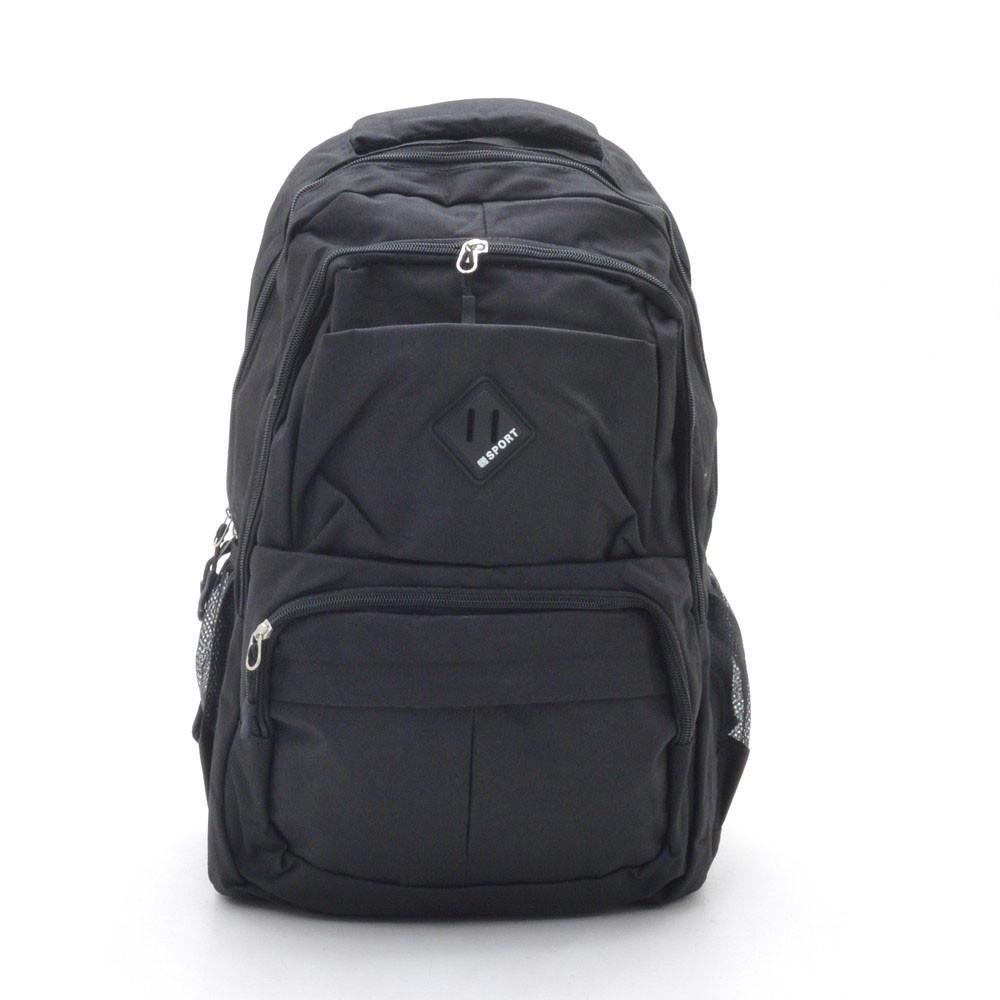 Спортивный рюкзак CL-1962