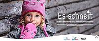 Цельный термокомбез для девочки TOPOLINO котики с опушкой
