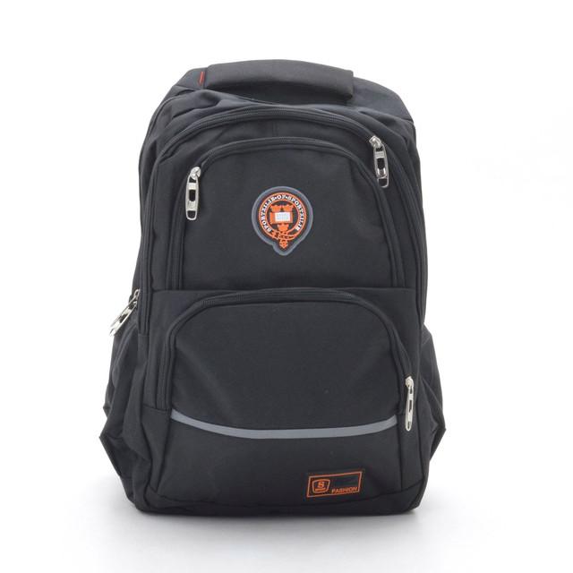 Спортивный рюкзак CL-2006#
