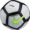 Мячи Мяч Nike Strike SC3176-102(02-04-06-02) 4