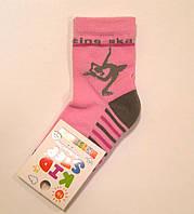 Детские носки хлопковые с махровым следом высокие