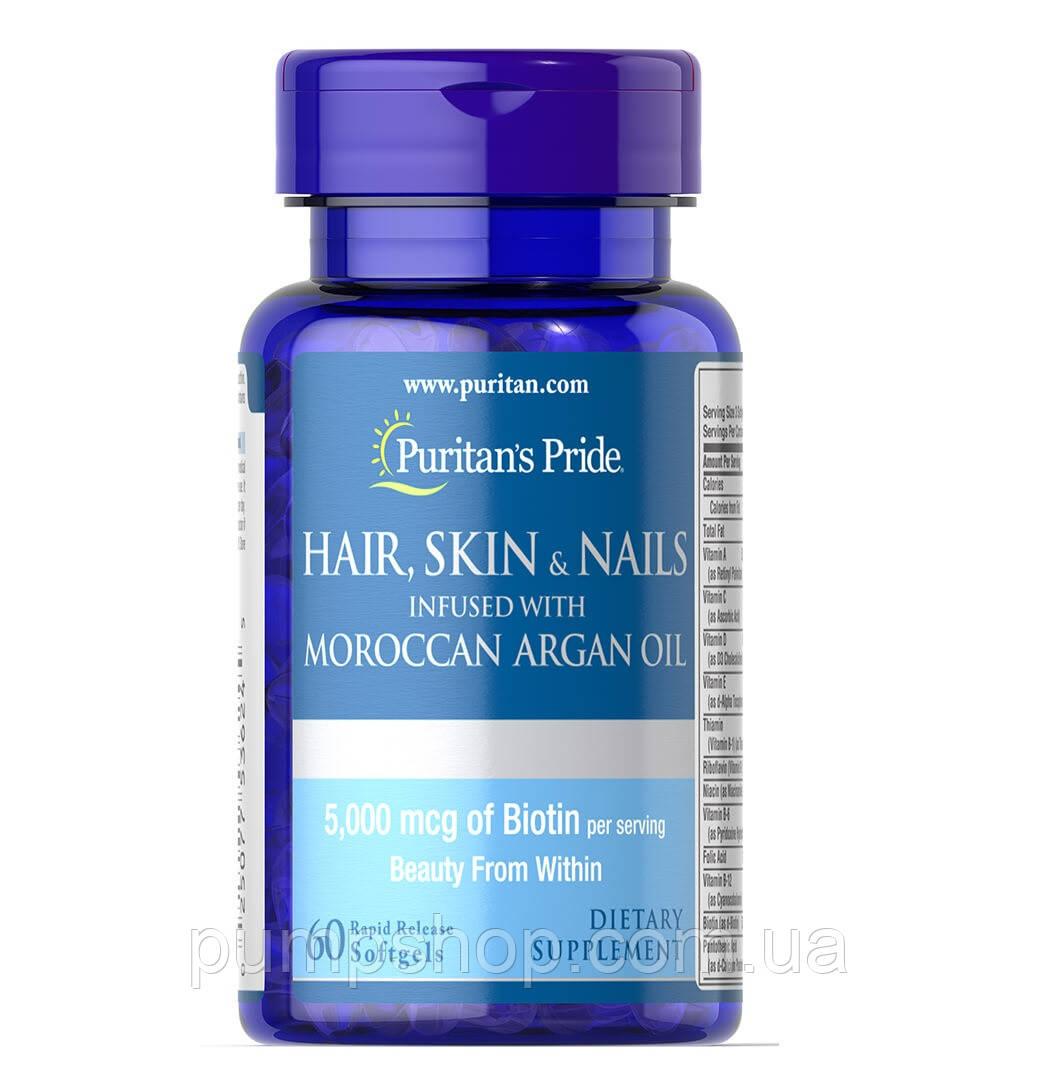 Вітаміни для краси Puritan's Pride Hair, Skin & Nails пройняті with Moroccan Argan Oil 5000 mcg 60 таб.