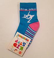 Детские носки с махровым следом хлопковые фигуристка