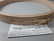 Пяльцы Nurge деревянные с винтом, диаметр 250 мм (арт. 120-6)