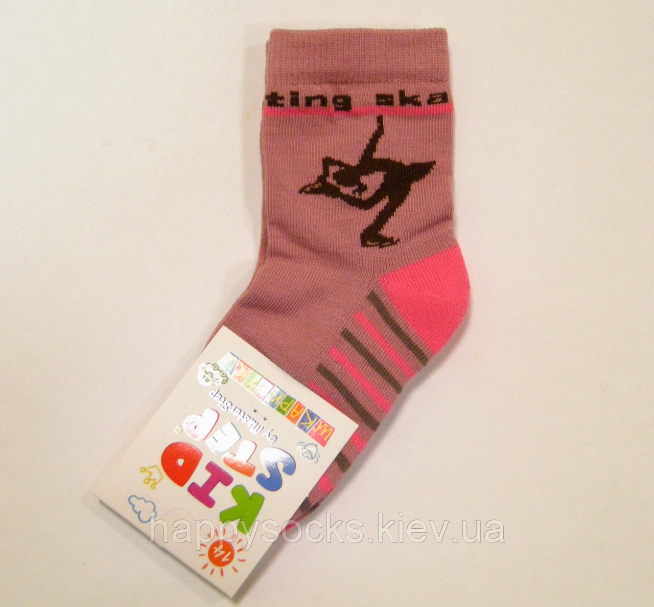 Носки с махровой стопой хлопковые детские фигуристка