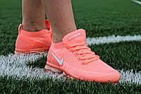 """Кроссовки женские Nike Air Vapormax Flyknit 2.0 """"Crimson Pulse""""/ 942843-800 (Реплика)"""