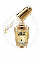 Антивозрастная сыворотка для лица Bioaqua 24K Gold Skin Care