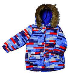 Куртка зимняя с капюшоном для мальчика, Garden Baby