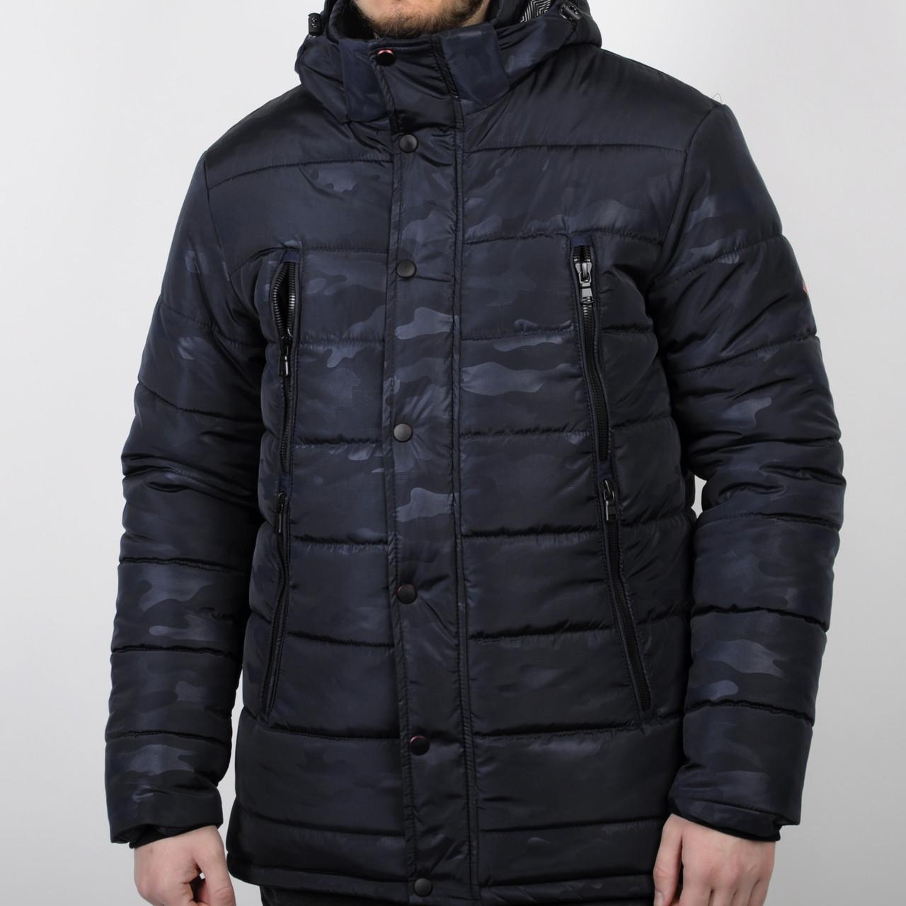 Куртка пуховая мужская Columbia b357949fc92e1