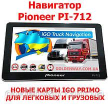 Автомобильный GPS навигатор Pioneer PI-712, экран 7 дюймов 256 ОЗУ, 8GB (Навител, Ситигид, IGO Primo)