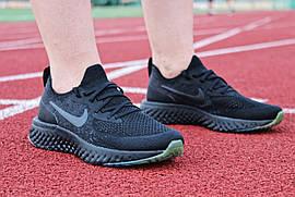Кроссовки женские Nike Epic React Flyknit BE TRUE / AR3772-001 (Реплика)