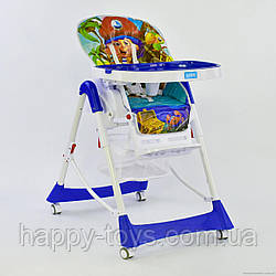 Детский стульчик для кормления синий JOY J 1750
