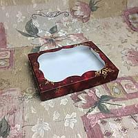 Коробка для пряников / 150х200х30 мм / печать-Снег.Красн / окно-обычн / НГ, фото 1