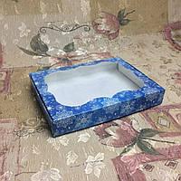 Коробка для пряников Синий снег с окном 150*200*30 - Новый год, фото 1