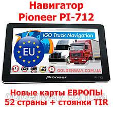 Автомобильный GPS навигатор Pioneer PI-712, экран 7 дюймов 256 ОЗУ, 8GB с новыми картами Европы Igo Primo